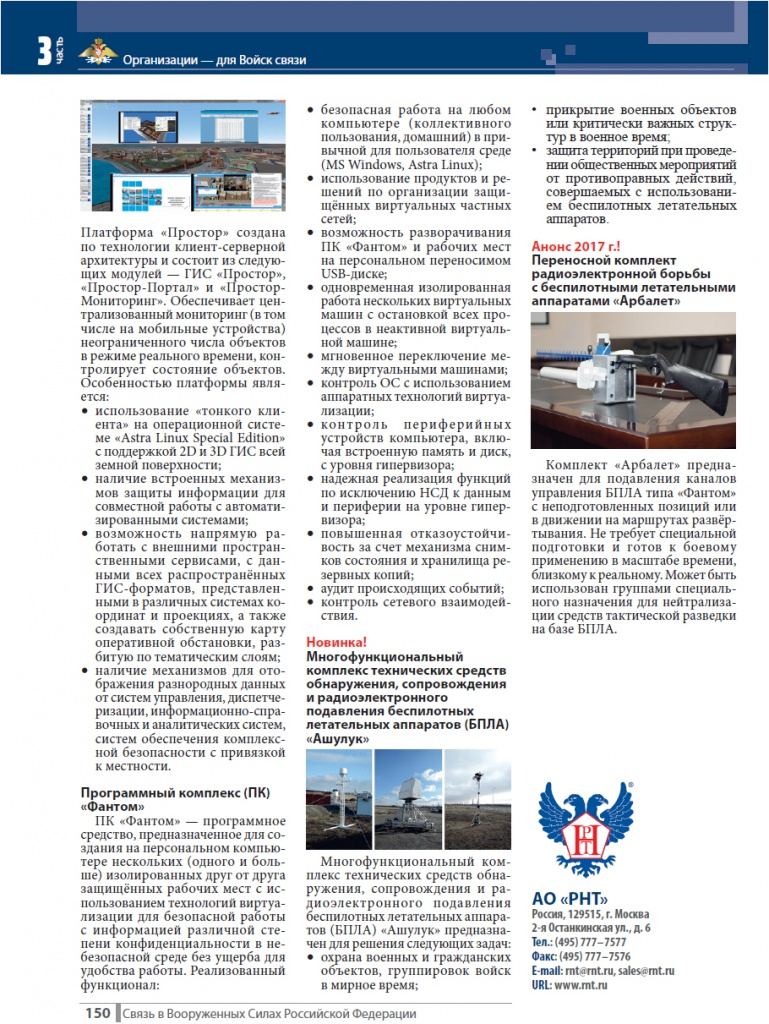page-3.jpg